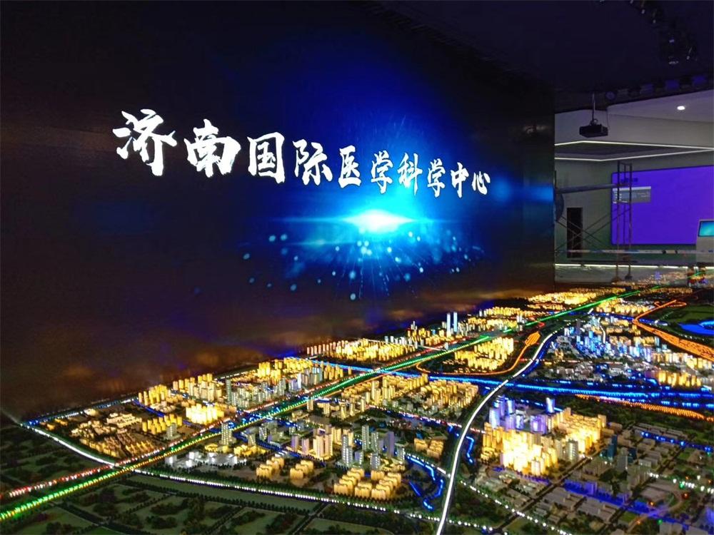 济南国际医学中心