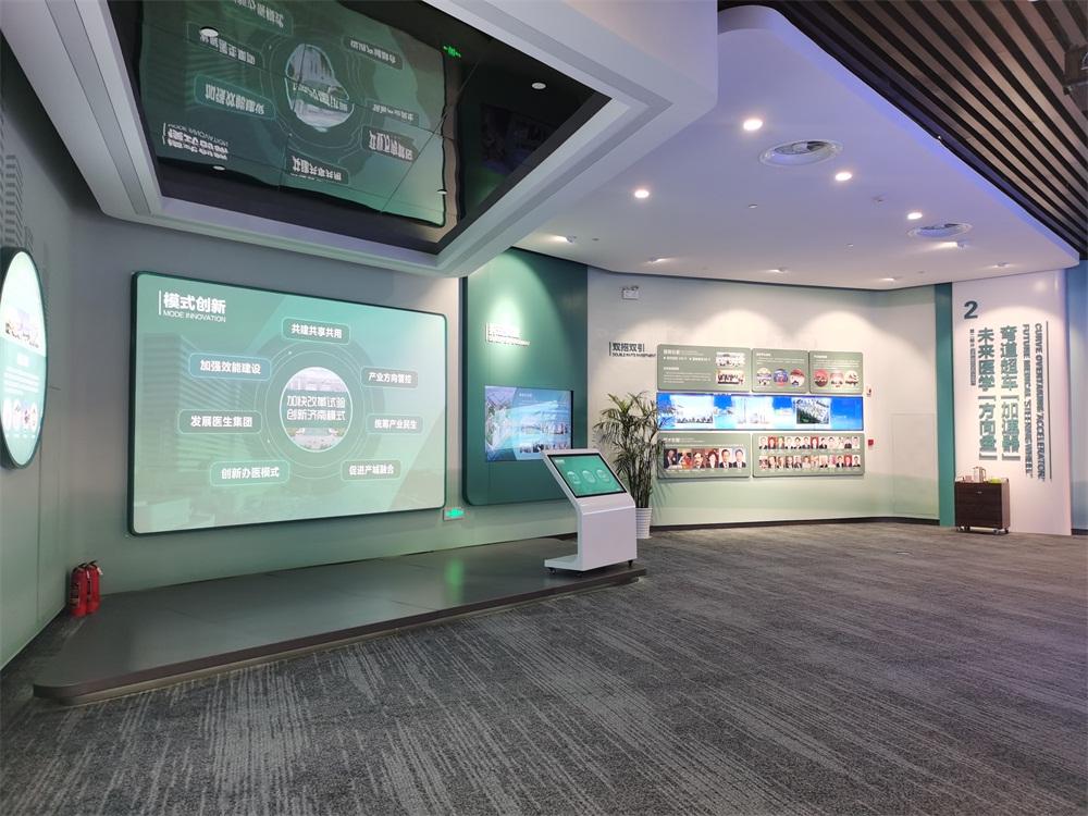 济南国际医学城规划展厅